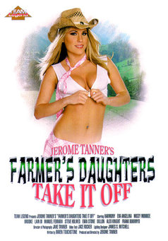 Farmer's Daughters Take It Off #1