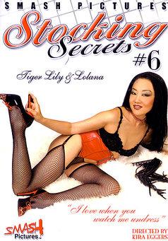 Stocking Secrets #6