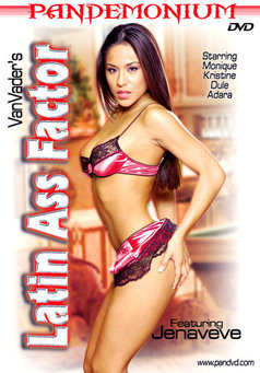 Latin Ass Factor #1