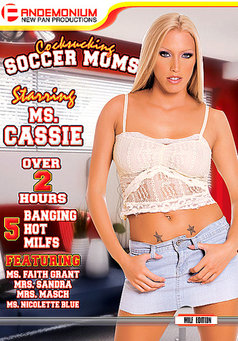 Cocksucking Soccer Moms #1
