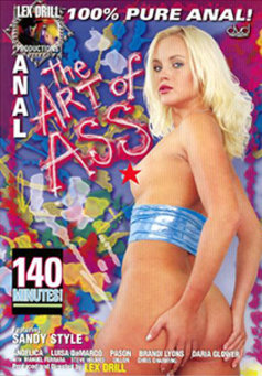 The Art of Ass #1