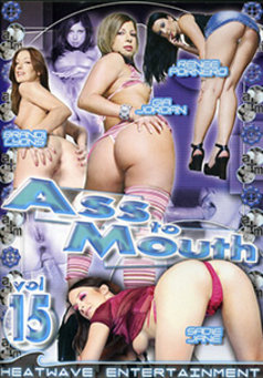 Ass to Mouth #15