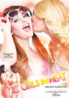 Girls in Heat #1