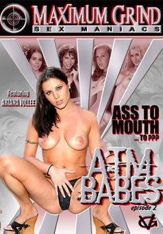 Atm Babes #2