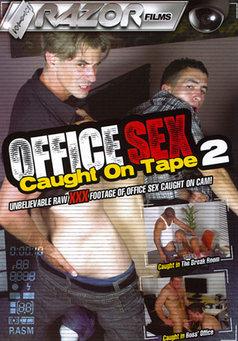 Office Sex Caught On Tape #2
