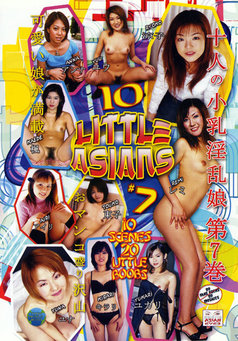 10 Little Asians #7