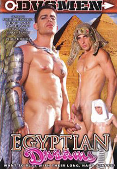 Egyptian Dreams #1