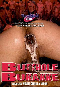 Butthole Bukkake #1