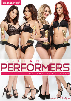 Lesbian Performers of the Year 2016 #1