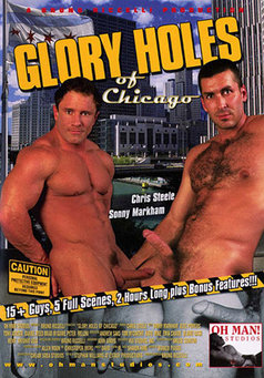 Glory Holes Of Chicago #1