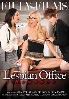 Lesbian Office Romance #1