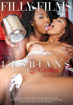 Lesbians In The Kitchen #1