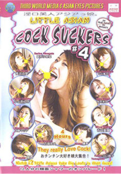 Little Asian Cock Suckers #4