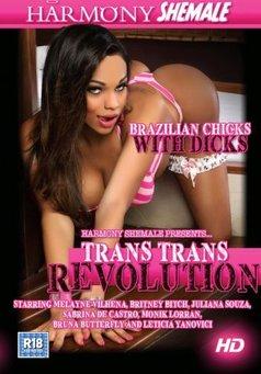 Trans Trans Revolution #1