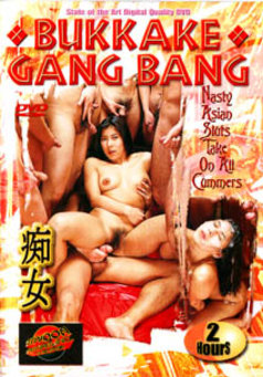 Bukkake Gang Bang #1