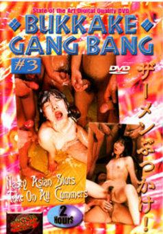 Bukkake Gang Bang #3