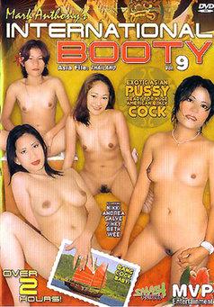 International Booty #9