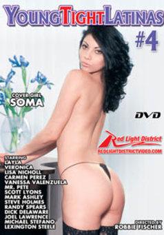 Young Tight Latinas #4