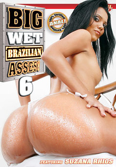 Big Wet Brazilian Asses #6