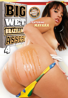 Big Wet Brazilian Asses #4
