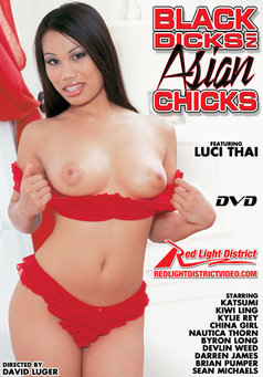 Black Dicks In Asian Chicks #1