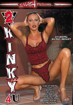 2 Kinky 4 U #1