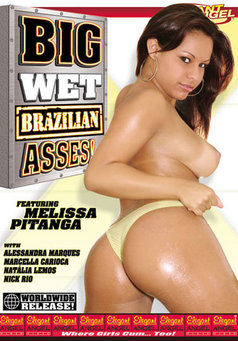 Big Wet Brazilian Asses #1