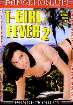 T Girls Fever #2